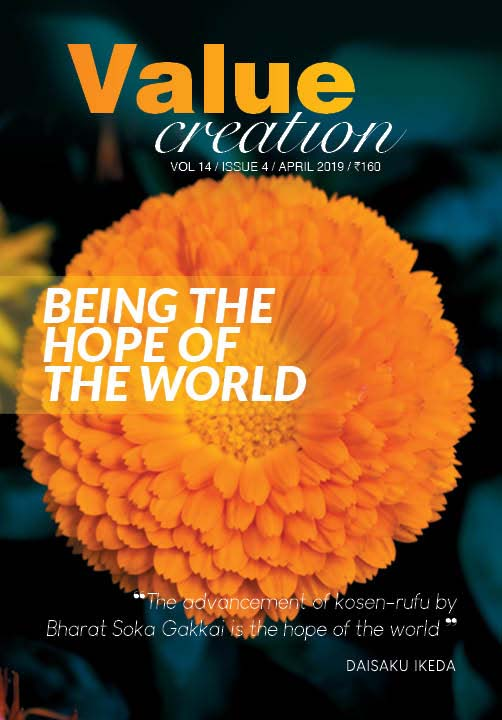 VALUE CREATION - VOL 14 / ISSUE 4 (APRIL-19)