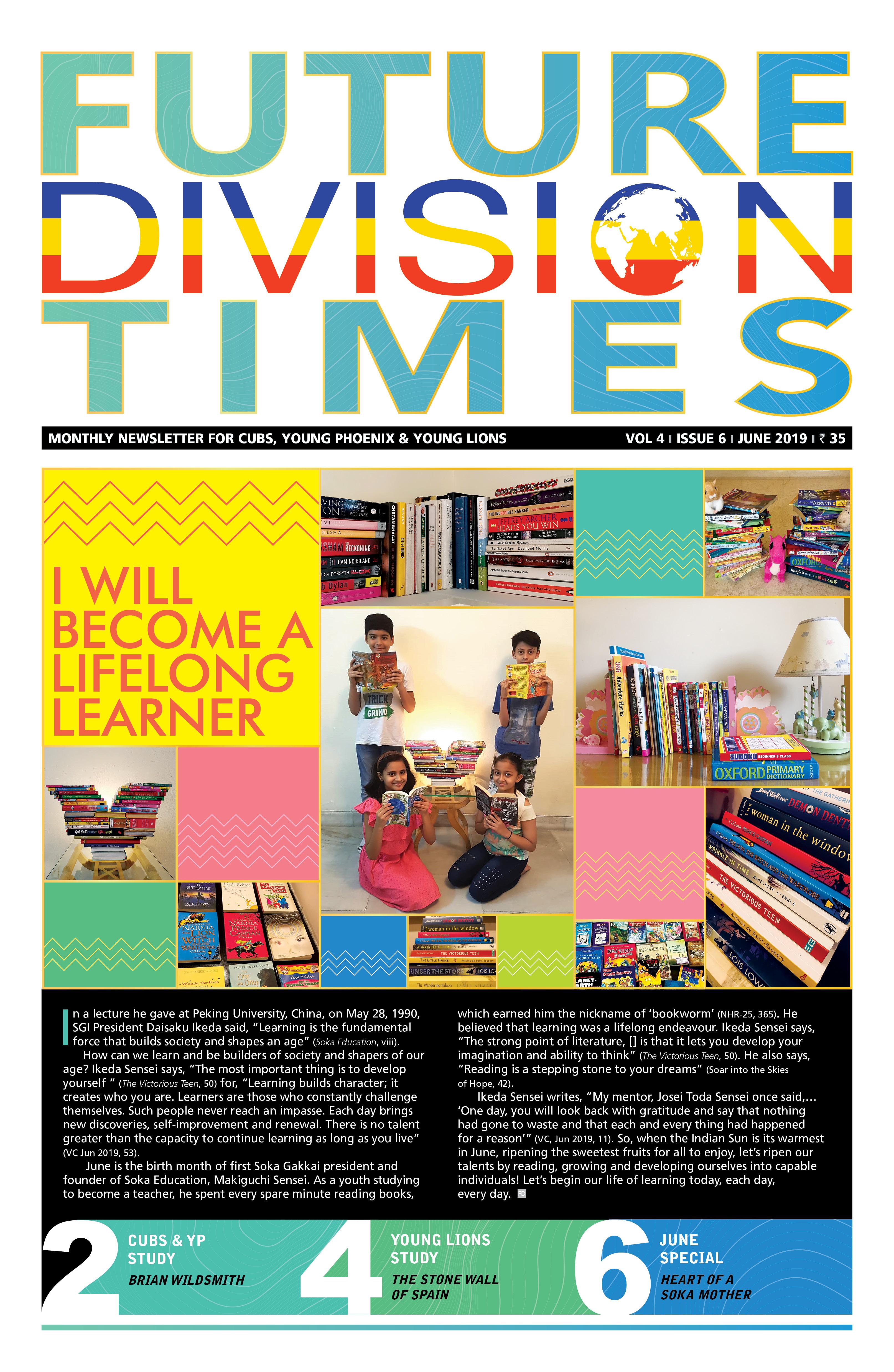 Future Division Times 0406 June 2019