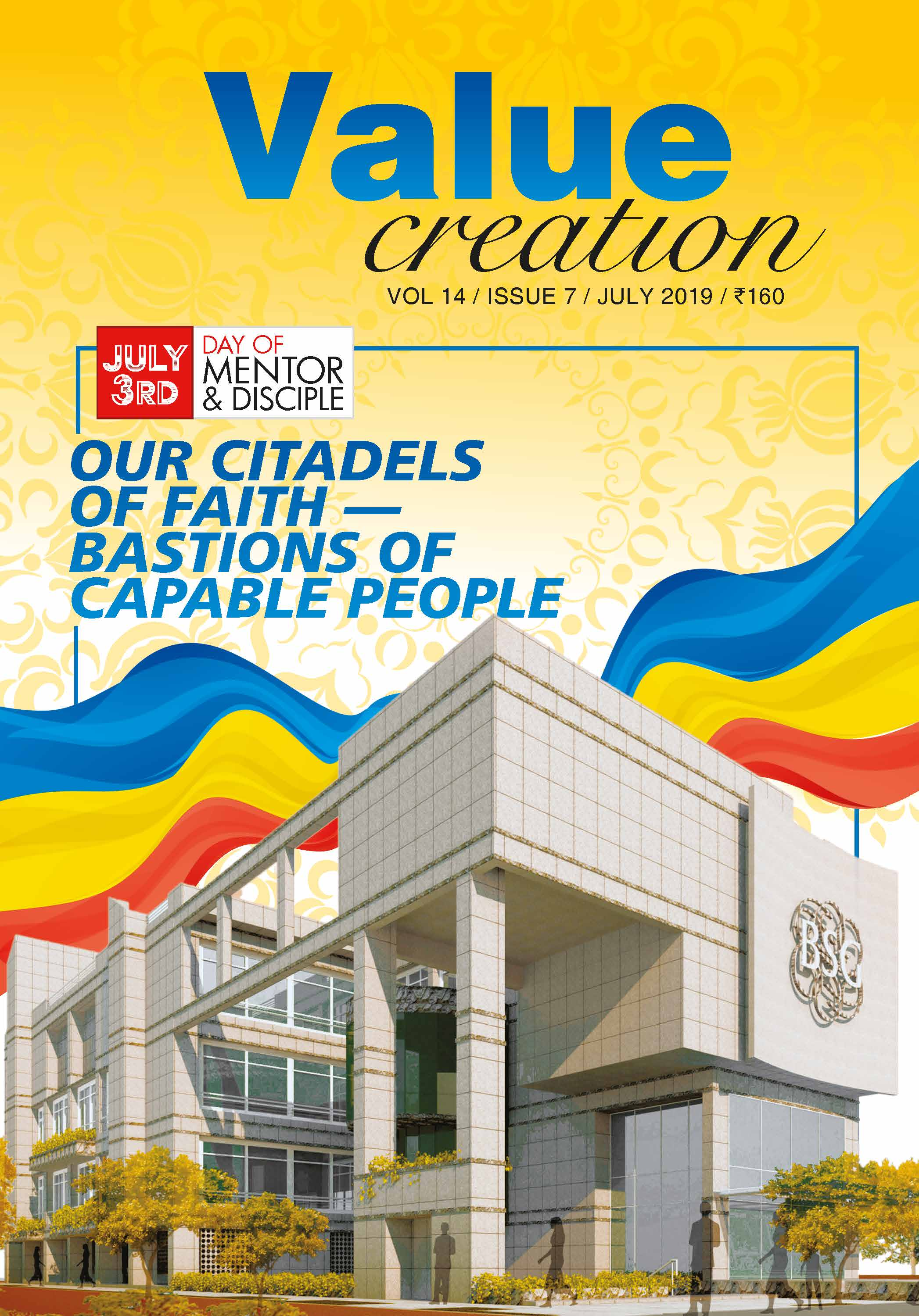 VALUE CREATION - VOL 14 / ISSUE 7 (JULY-2019))