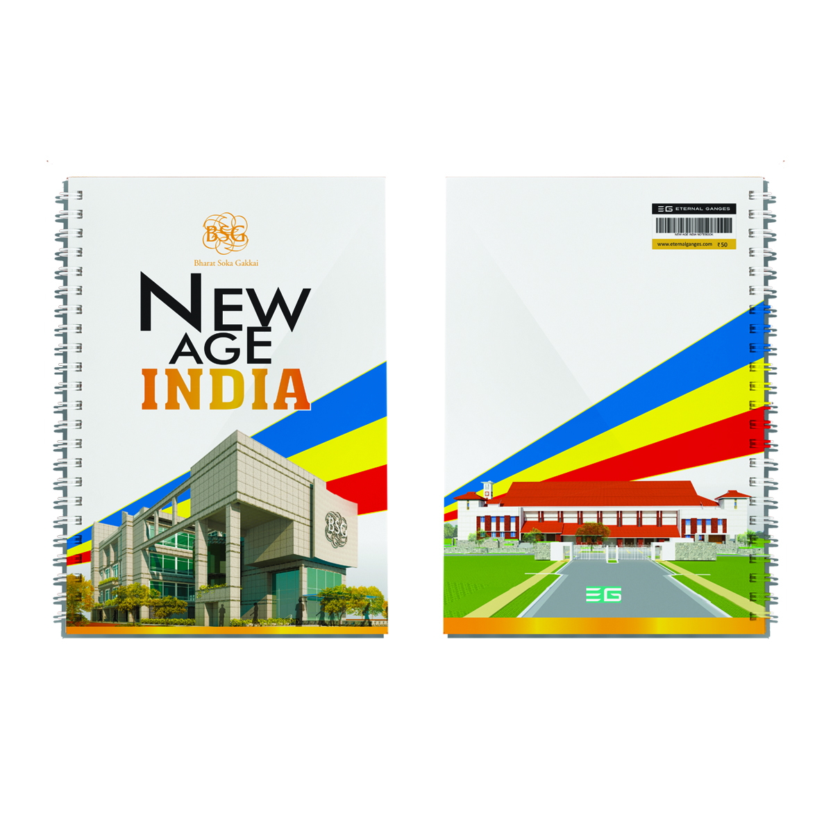 New Age Notebook