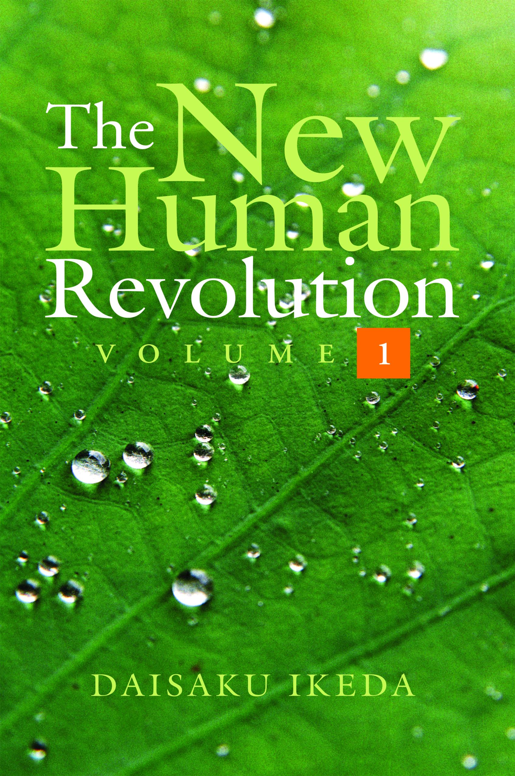 THE NEW HUMAN REVOLUTION VOLUME - 1