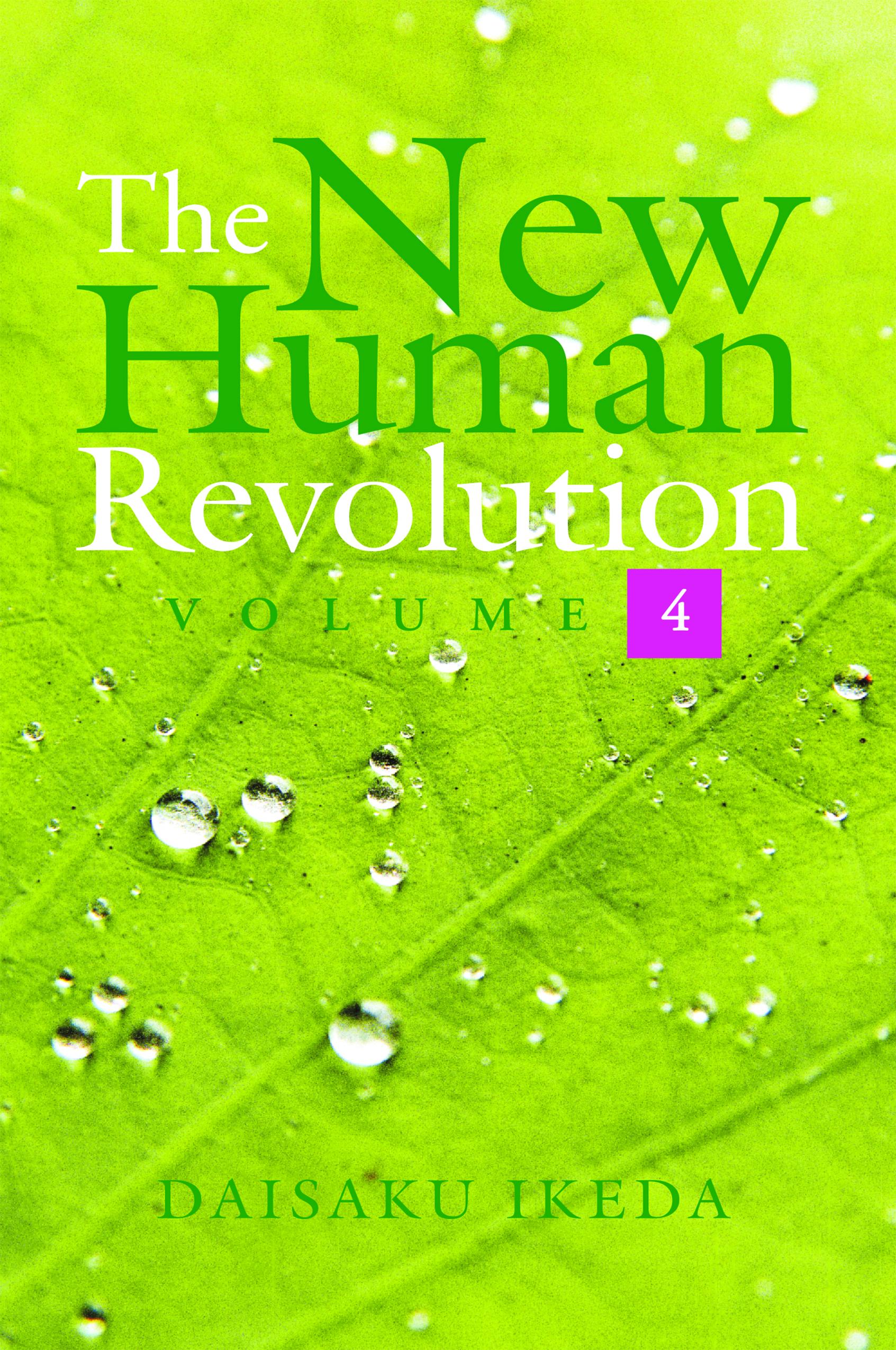 THE NEW HUMAN REVOLUTION VOLUME - 4