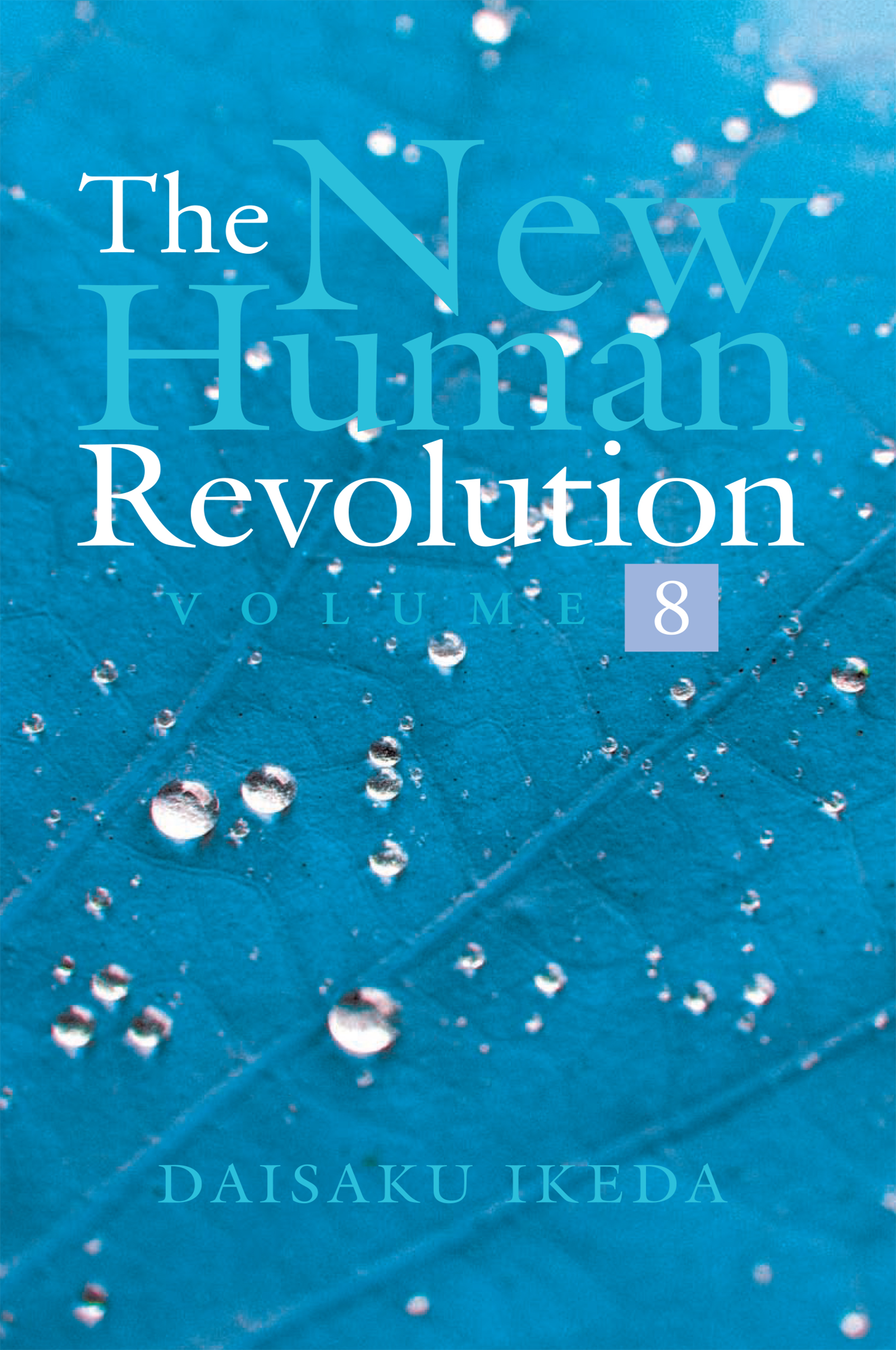 New Human Revolution Vol-8