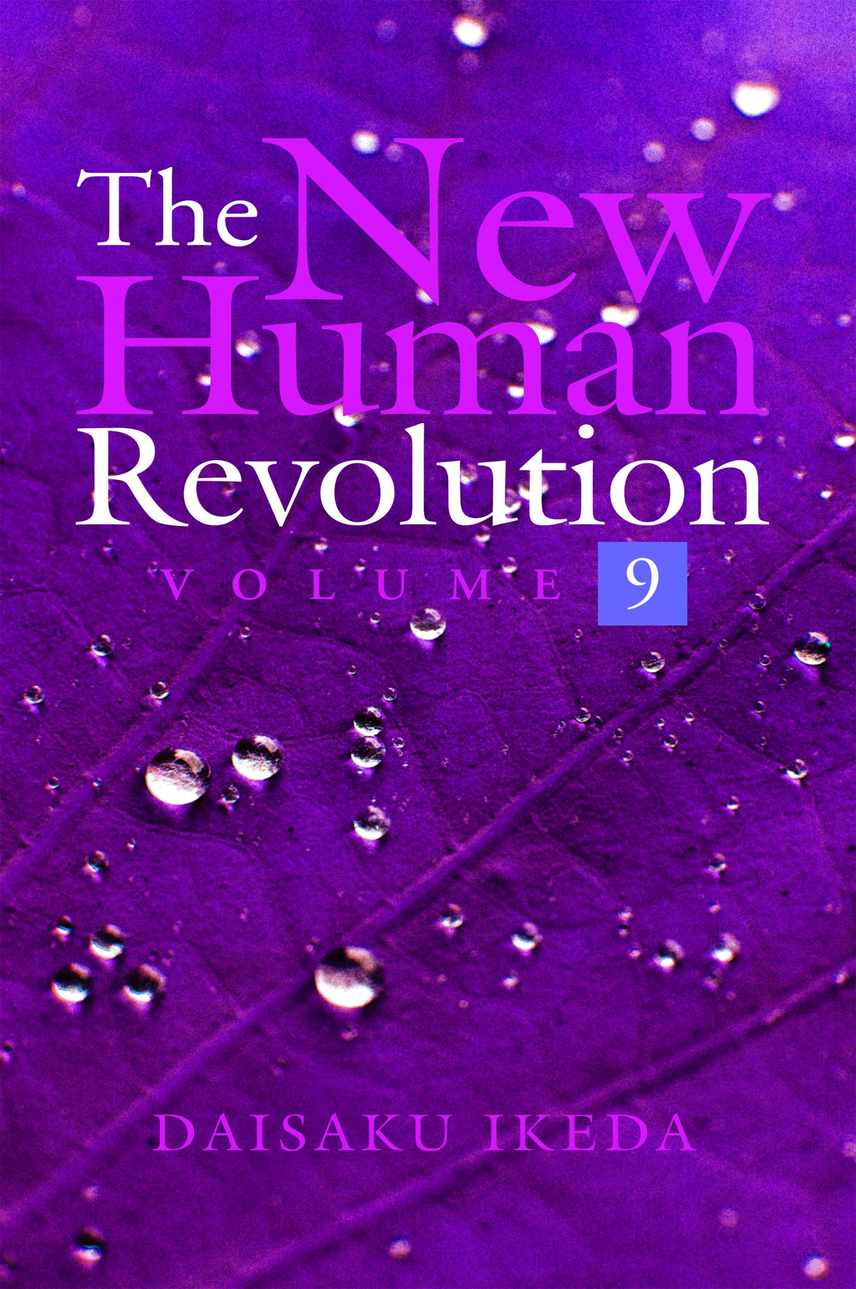 New Human Revolution Vol-9