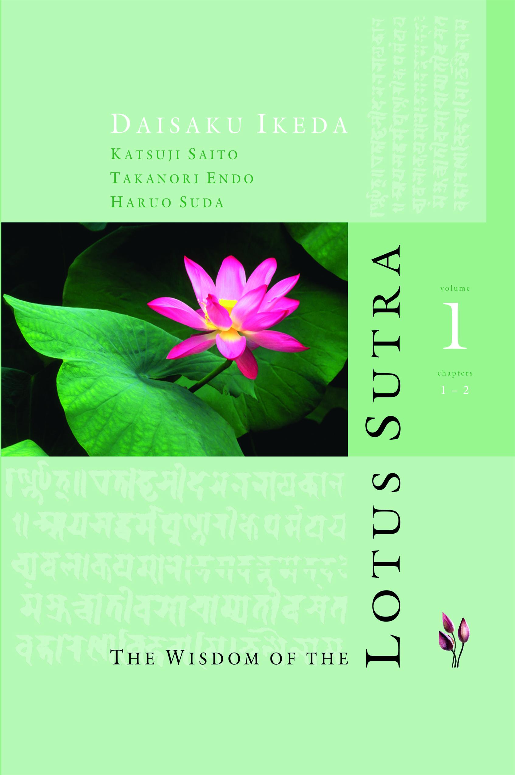 The wisdom of the lotus sutra vol 1 by daisaku ikeda eternal the wisdom of the lotus sutra vol 1 izmirmasajfo
