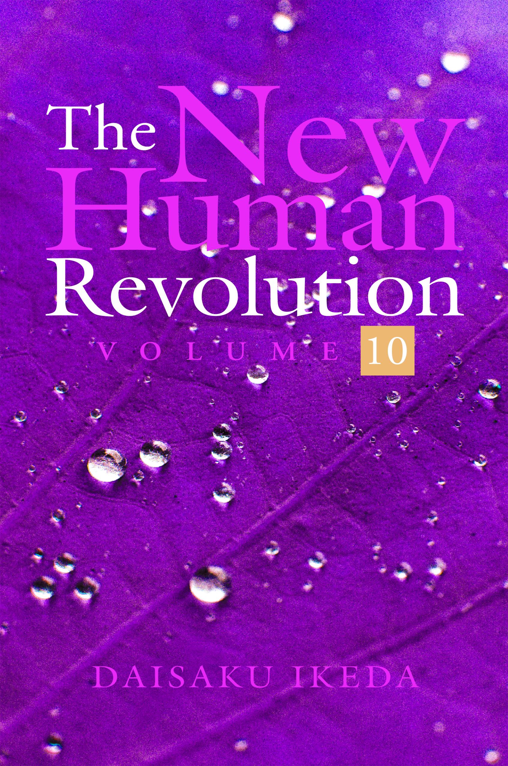 THE NEW HUMAN REVOLUTION VOLUME - 10