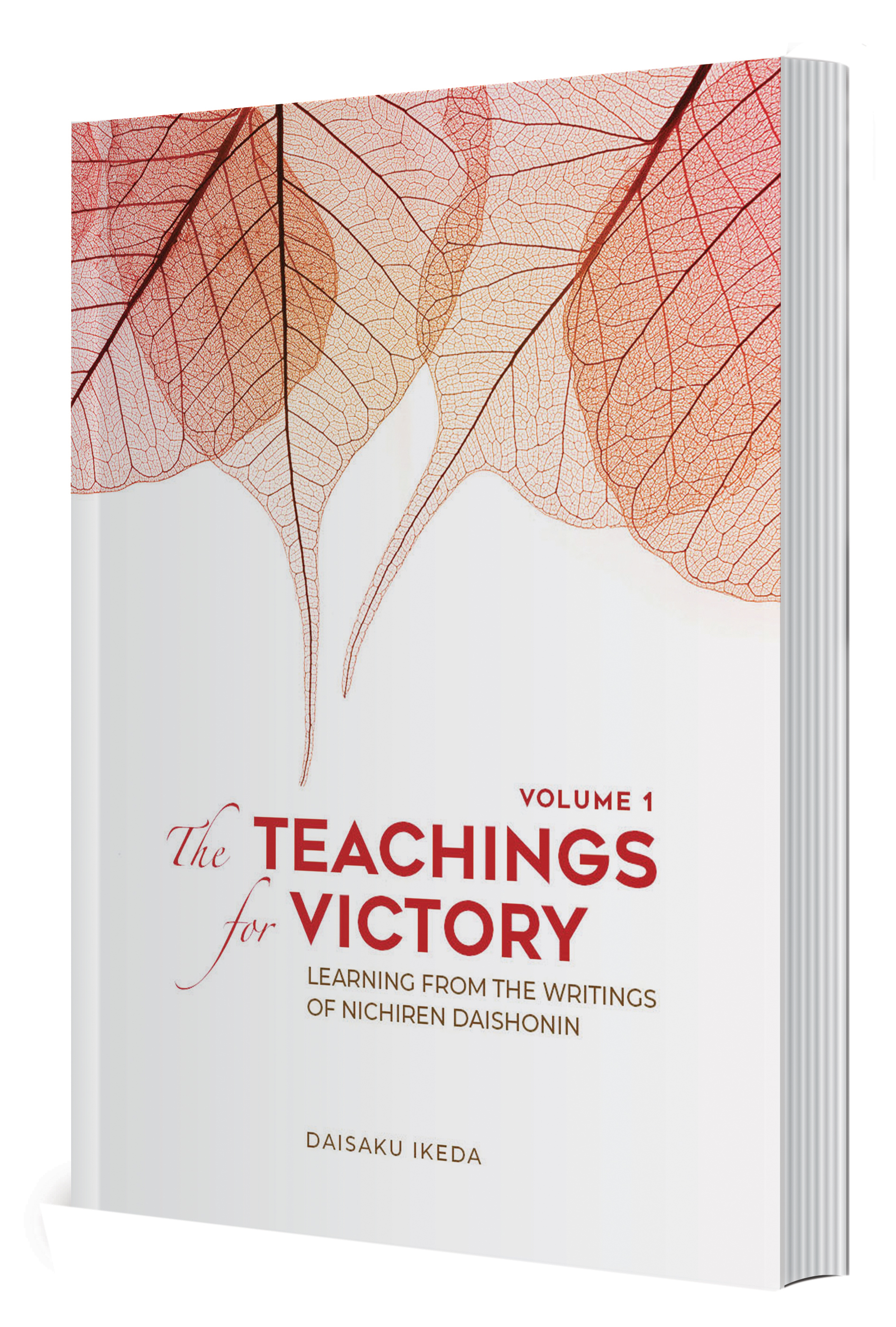 THE TEACHING FOR VICTORY -VOL -1