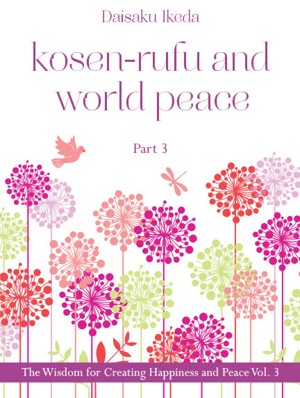 Wisdom of creating peace and happiness vol3.3