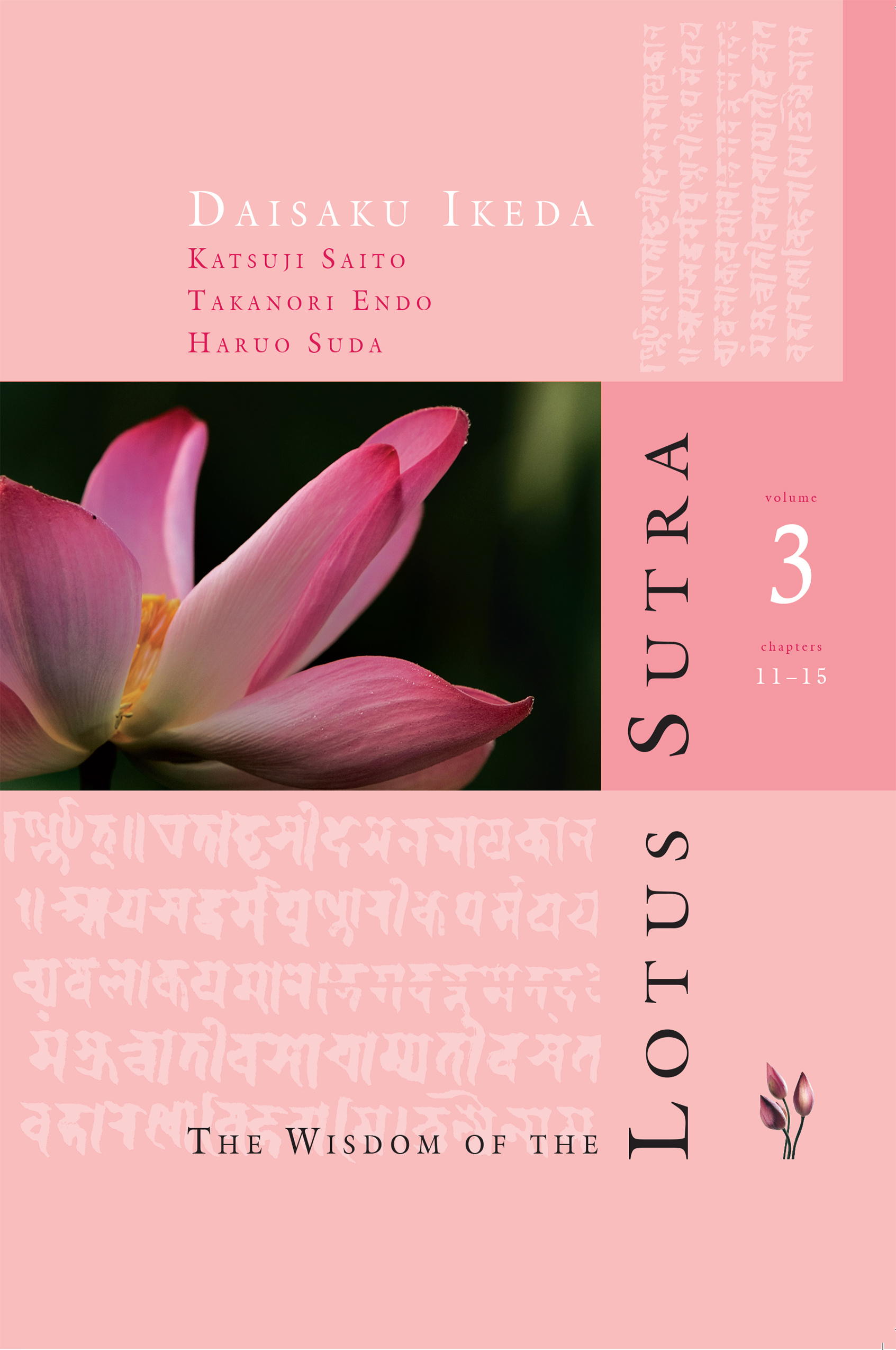the lotus sutra The lotus sutra has 1,249 ratings and 40 reviews spike said: ahhh, the lotus sutra, as a former professor of mine once stated the greatest sutra never.