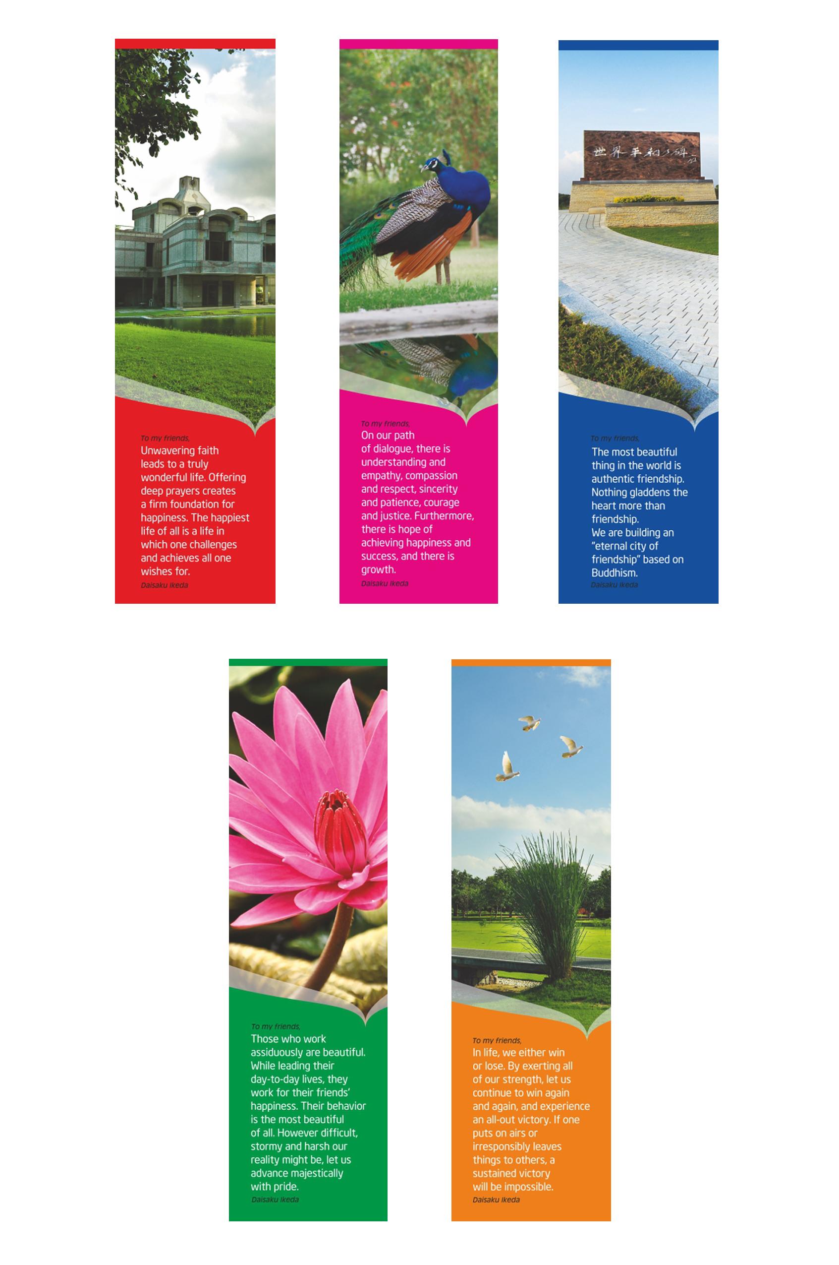 SBTG Bookmark (Set of 5)